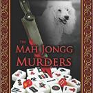 Sunday Sampler: The Mah Jongg Murders by Linda Pirtle